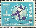Southeast Asian Games 1981 stamp of the Philippines 6.jpg