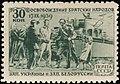 Soviet Union stamp 1940 № 725.jpg