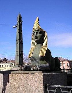http://upload.wikimedia.org/wikipedia/commons/thumb/7/7a/Sphinx_on_Egyptian_Bridge.jpg/250px-Sphinx_on_Egyptian_Bridge.jpg
