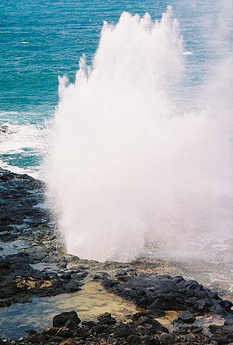 The Spouting Horn: located on the southern coast of Kaua`i Spouting horn.mh.jpg
