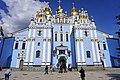 St. Michael's Golden-Domed Monastery, Kiev (43351335032).jpg