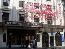 St Martin's Theatre, Covent Garden, London-16March2010.jpg