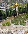 St Mary Magdalene Church from Mount of Olives viewpoint.jpg