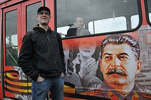 Neo-Stalinism - A Saint Petersburg bus with Stalin's portrait. The portrait was included in a montage that commemorated the USSR's victory in the Great Patriotic War.