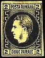 StampRomania1866Michel14x.jpg