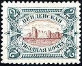 StampVenden1901Michel12.jpg