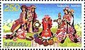 Stamp of Armenia m143.jpg