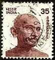 Stamp of India - 1980 - Colnect 410561 - 1 - Mohandas Karamchand Gandhi 1869-1948.jpeg