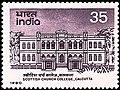 Stamp of India - 1980 - Colnect 526840 - 150th Anniv Scottish Church College Calcutta.jpeg
