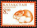 Stamp of Kazakhstan 321.jpg