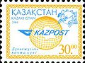Stamp of Kazakhstan 491.jpg