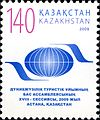 Stamp of Kazakhstan 674.jpg
