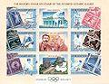 Stamp of Kyrgyzstan olymp games 2.jpg