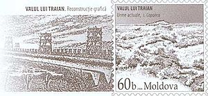 Leova District - Trajan's Wall (Graphic reconstruction)