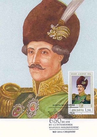 Grigore Alexandru Ghica - Grigore Alexandru Ghica on a 2008 Moldavian post card