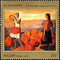 Stamp of Russia 2016 No 2168 Gold Balls of Stavropolie by Valery Arzumanov.jpg