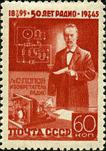 Stamp of USSR 0979.jpg