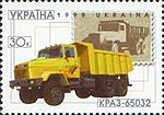 Stamp of Ukraine s281.jpg