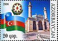 Stamps of Azerbaijan, 2006-744.jpg