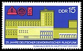 Stamps of Germany (DDR) 1970, MiNr 1574.jpg