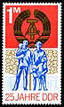 Stamps of Germany (DDR) 1974, MiNr 1983.jpg