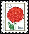 Stamps of Germany (DDR) 1975, MiNr 2074.jpg