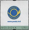 Stamps of Moldova, 2015-41.jpg