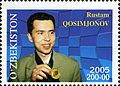 Stamps of Uzbekistan, 2006-008.jpg