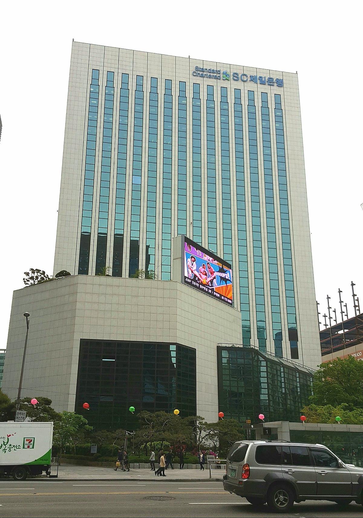 Standard Chartered Korea Wikipedia