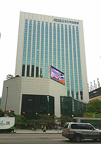 Standard Chartered Che-il building.jpg