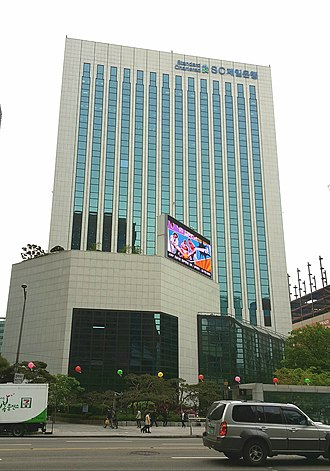 Standard Chartered Korea - Image: Standard Chartered Che il building