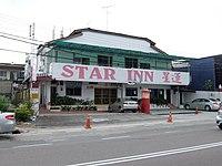 Star Inn.jpg