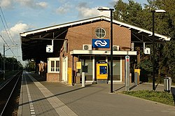 Station Nunspeet.jpg