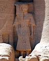 Statue of Prince Amunhirkhepshef d1.jpg