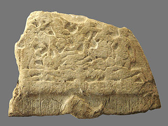 Stele of the Vultures - Image: Stele of Vultures detail 03