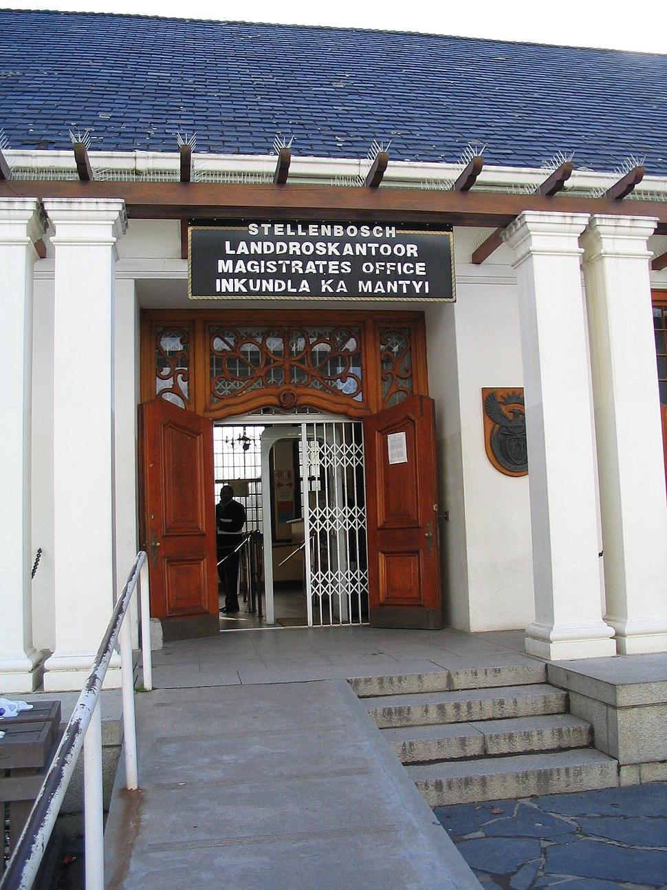 Stellenbosch Magistrate's Office (entrance)