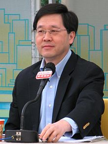 Stephen Lam Sui-lung 2010.jpg