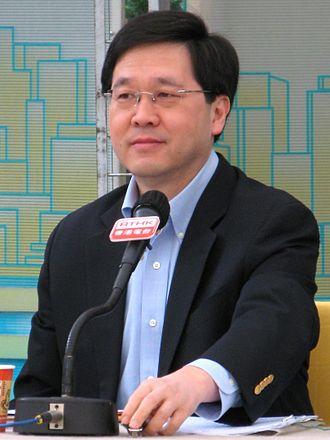 Stephen Lam - Stephen Lam in 2010