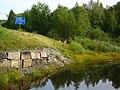 Strömsund SV, Sweden - panoramio.jpg
