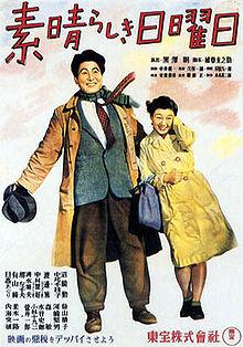 220px-Subarashiki_nichiyobi_poster.jpg