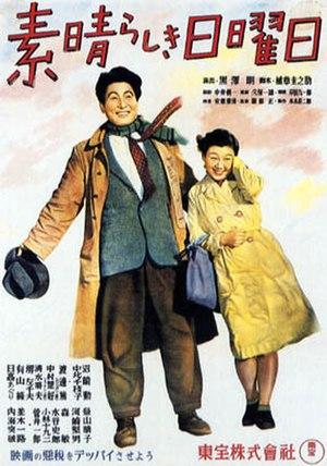 One Wonderful Sunday - Image: Subarashiki nichiyobi poster