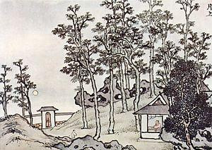Sun Kehong - Sun Kehong, The Rising Moon, National Palace Museum