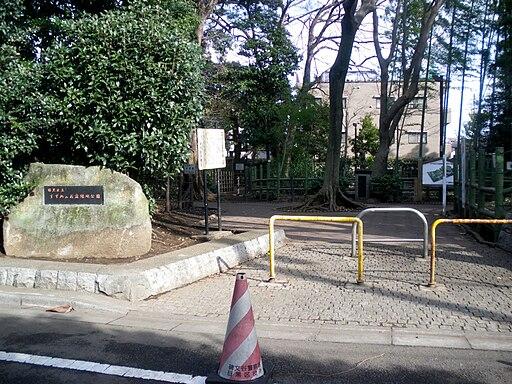 Suzume no oyado ryokuchi park meguro