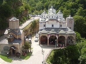 Andrey Damyanov - Osogovo Monastery near Kriva Palanka, Macedonia, a work of Andreja Damjanov