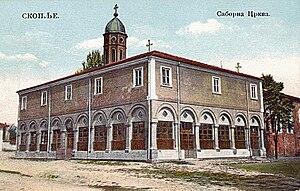 Sv. Bogorodica Skopje 01