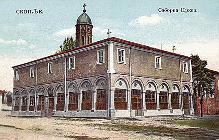 The Church of the Nativity of the Theotokos, seat of the Bulgarian Orthodox Diocese of Skopje, built in the 19th century. Sv. Bogorodica Skopje 01.jpg
