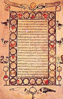 Simeon laudatio geschrieben ins altbulgarische