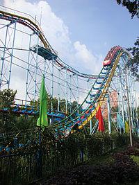 Tàu lộn vòng siêu tốc, Công viên Đầm Sen.JPG