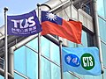 TBS ROC CTS flag 20131026.jpg