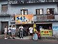 TW 台灣 Taiwan 新北市 New Taipei 瑞芳區 Ruifang District 洞頂路 Road August 2019 SSG 16.jpg